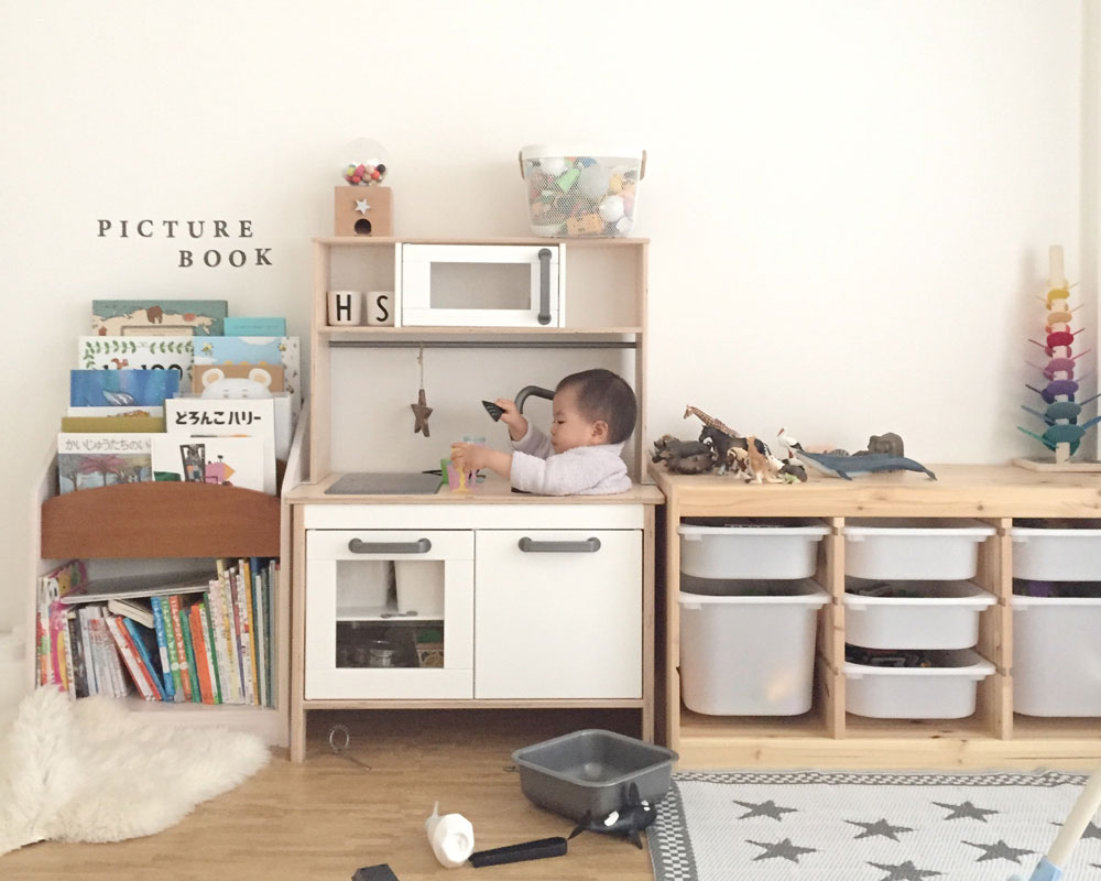 ordnung im kinderzimmer limmaland blog. Black Bedroom Furniture Sets. Home Design Ideas